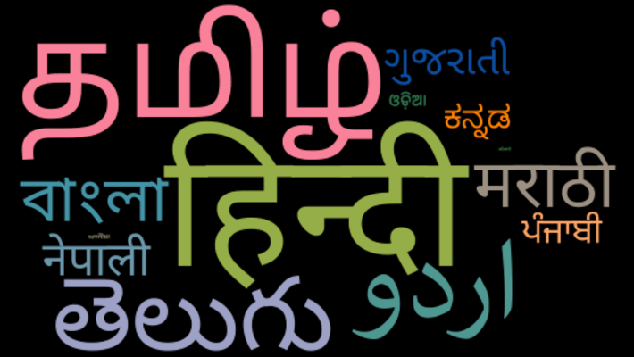 IIT Madras Introduce AI Models To Process Text In 11 Indian Languages: Know How It Works